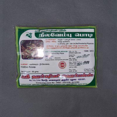 HB0022 Nila Vembu Powder