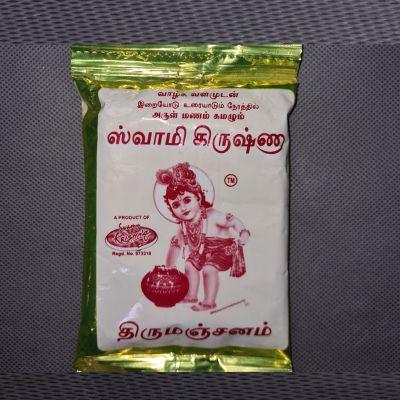 PP0069 Thirumanjanam