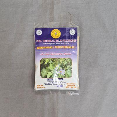 HB0014 Thuthuvalai Powder
