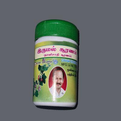 HB0020 Cough Suranam