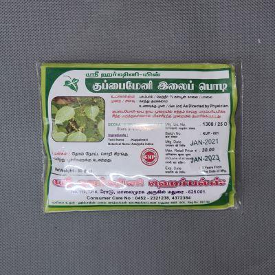HB0021K Kuppameni Powder