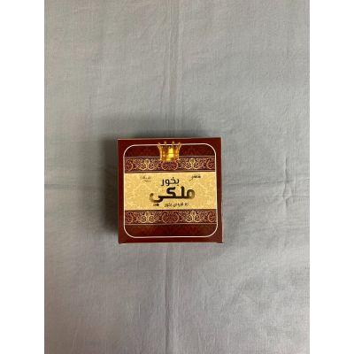 IS0075 Bakhoor Royal Incense