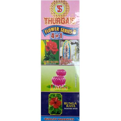 IS0042 Incense Stick Flower Series B