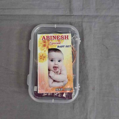 PA0040 Baby Set