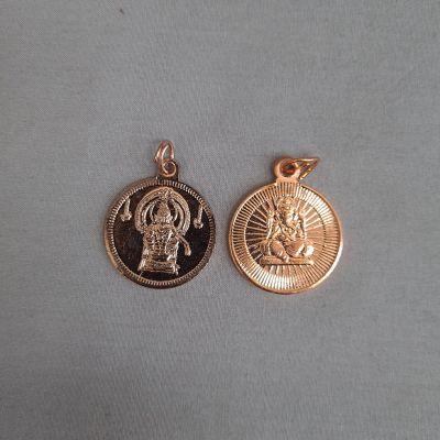 PA0078 Ayyappan Locket Copper