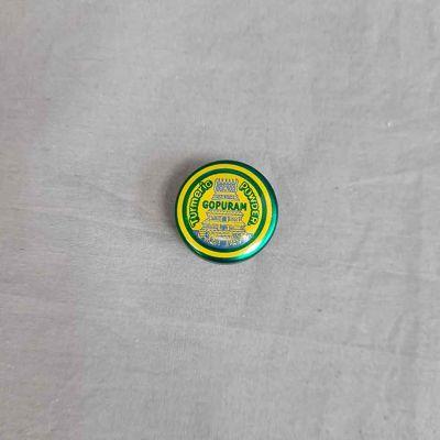 PP0022 Turmeric Tin