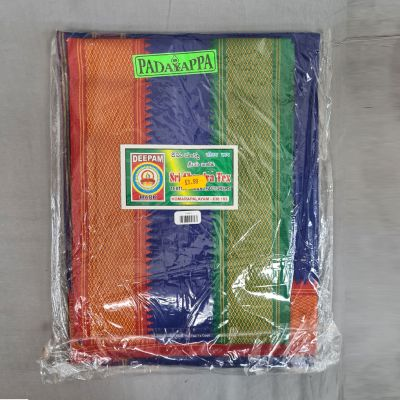 TD0001 Dhoti and Towel 2m x 2m (Ayyappan)