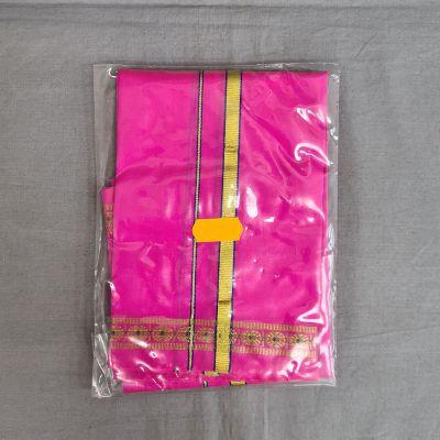 TN0001 Vastaram 89 x 42 Pink