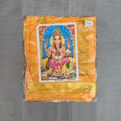 TM0006 Dhoti and Towel Mini Orange